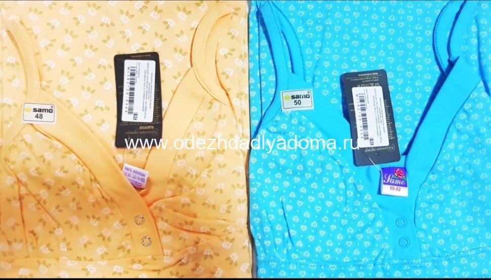 15e421c8004b8d8 Женская ночная сорочка на лямках с пуговицей фирмы SAMO оптом купить